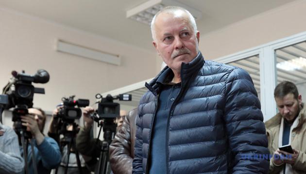 Начальнику Генштабу ЗСУ часів Януковича повідомили про підозру у держзраді