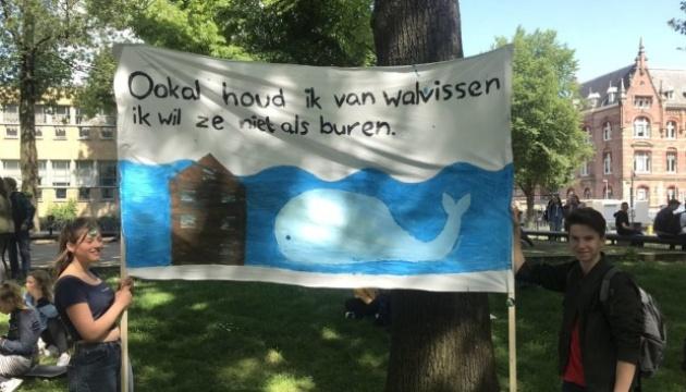 У Нідерландах молодь вийшла на