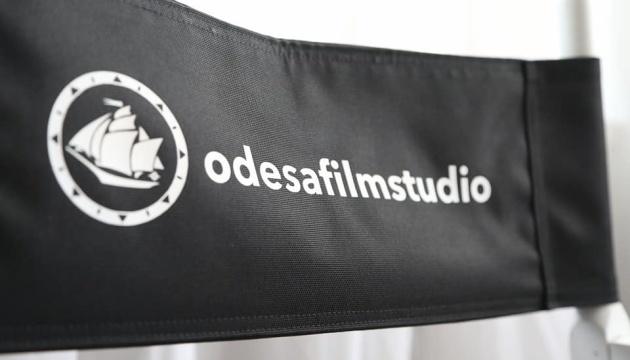 В Одесі вшанували пам'ять репресованих кіномитців