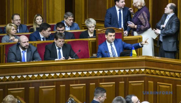 Народный фронт не будет голосовать за отставку Премьера