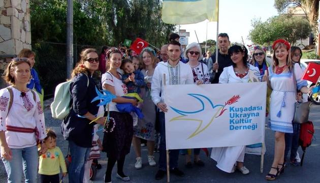 Українська культурна спілка Кушадаси святкує першу річницю