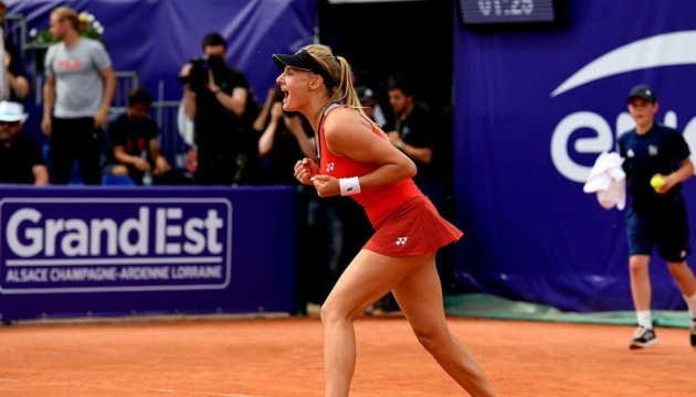 Yastremska climbs to 32nd place in WTA rating for first time