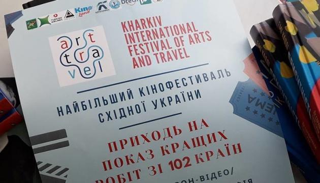 "Українська ""Дякую"" отримала Гран-Прі на ArtTravel International Film Festival"