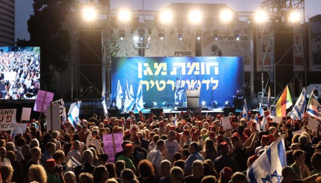 На мітинг проти Нетаньягу вийшли тисячі ізраїльтян