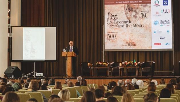 У Харкові відбулася конференція, присвячена Леонардо да Вінчі