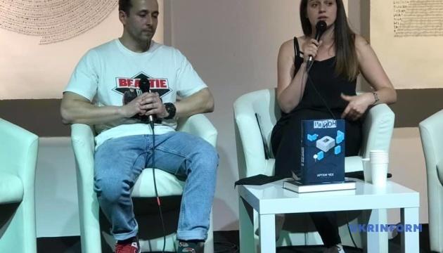 Артем Чех презентовал на «Книжном Арсенале» роман о Черкассах