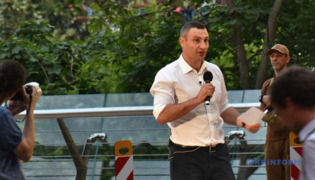 """Кличко заявляє, що його сторінку в Instagram заблокували через """"тролів"""""""