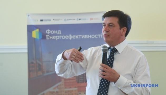 Зубко рассказал, как будут работать Фонд энергоэффективности и «теплые