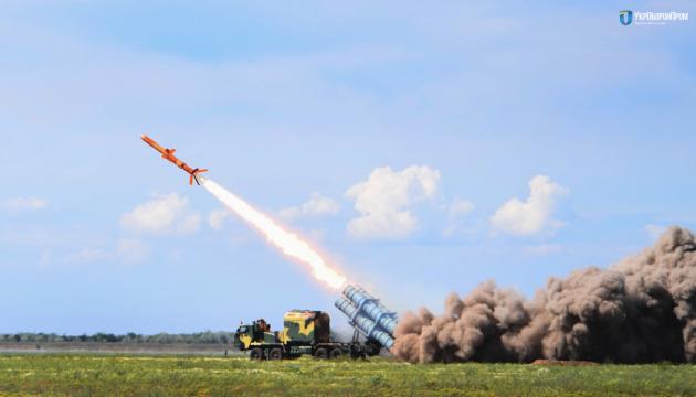 Le système de fusée «Neptune» a réussi les tests de tir (photos, vidéo)