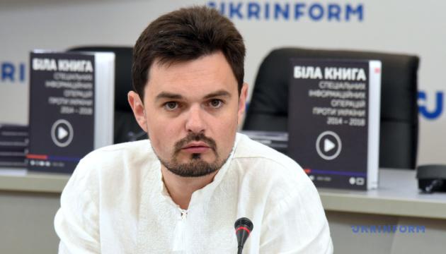Свобода слова в онлайні та перспективи боротьби з дезінформацією:  досвід країн ЄС
