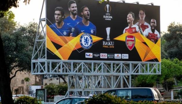 Фінал Ліги Європи: Лондонське дербі в Баку