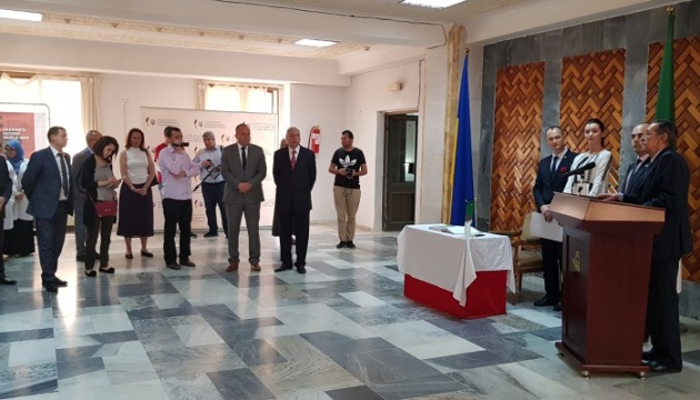 В Алжирі відкрилася виставка про український вимір Другої світової війни