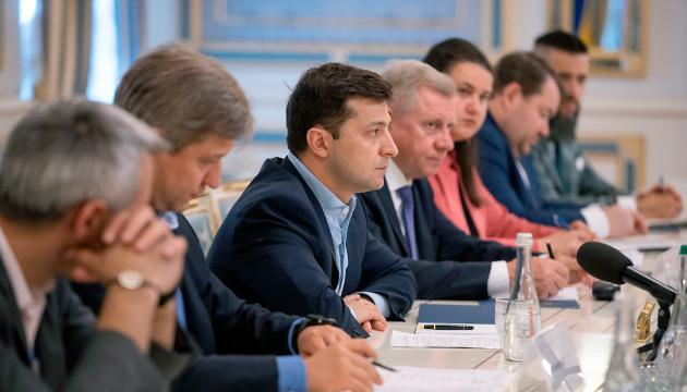 Zelensky se reúne con la Misión del FMI (Fotos)