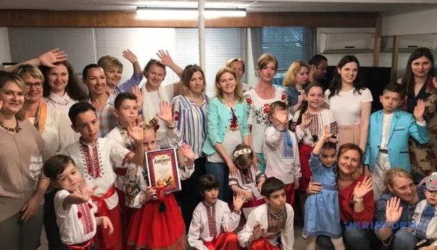В українських школах в Туреччині почалися канікули