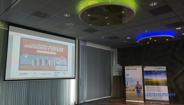 Українські кораблі за вікнами Роттердама. Агрофорум-2019