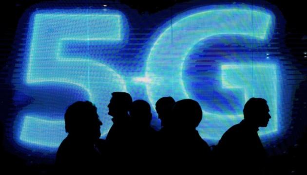 Світле майбутнє 5G - не таке вже й світле