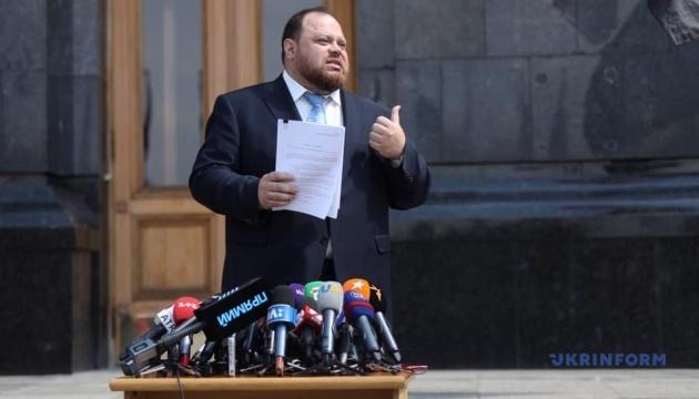 Зеленський подав у Раду законопроект про імпічмент