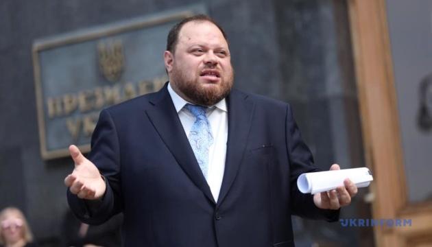 Президент скоро оприлюднить рішення щодо закону про ТСК та імпічмент — Стефанчук