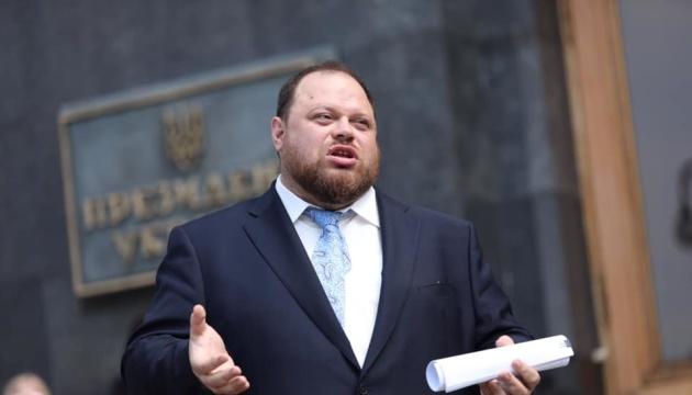 Стефанчук: Вибори президента продемонстрували необхідність оновлення влади