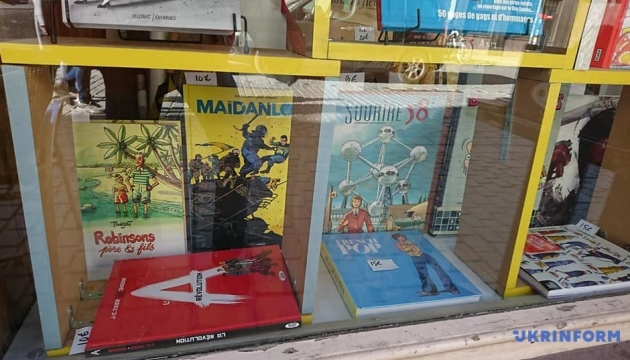 Во Франции поступили в продажу комиксы про украинский Майдан