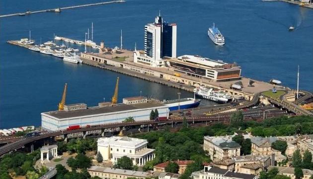 В Одесі стартував транспортний тиждень