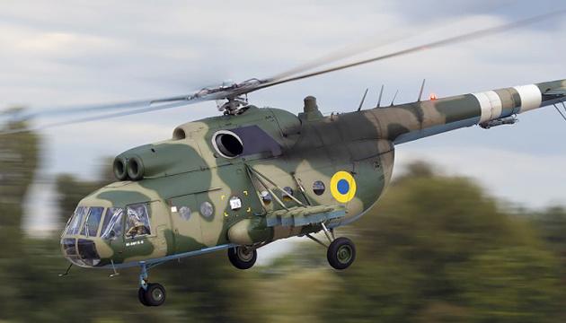 Un hélicoptère des forces armées ukrainiennes s'est écrasé dans la région de Rivne