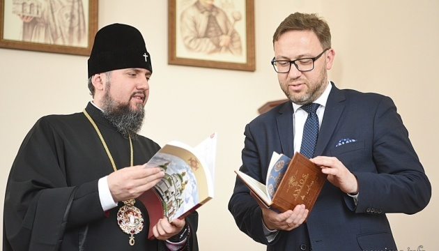Epifaniy y el embajador de Polonia hablan de una reunión con familiares de ucranianos cautivos