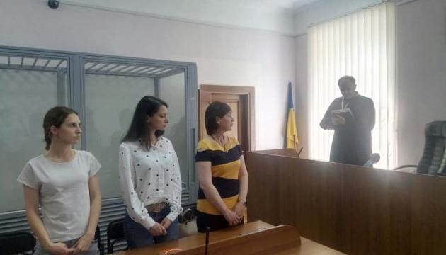 Суд не дав ГПУ доступ до телефону журналістки Бердинських
