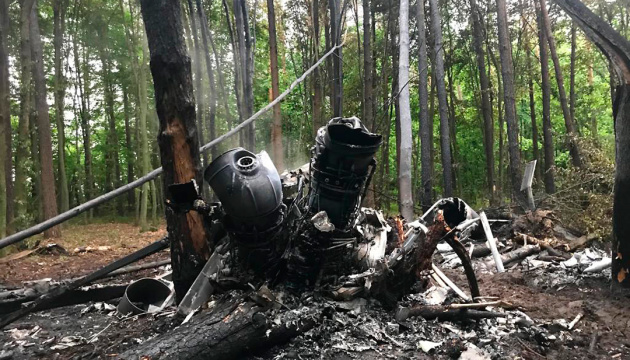 SBI probes Mi-8 helicopter crash in Rivne region