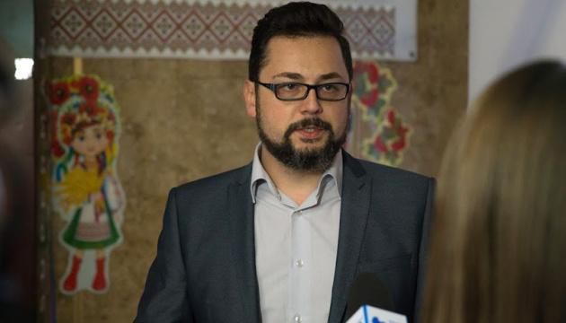 ВР призначила за своєю квотою члена Нацради з питань телерадіомовлення