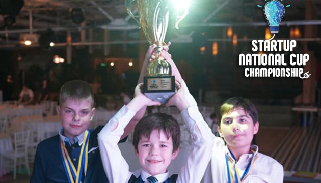 Чемпионат Украины по предпринимательству для детей и молодёжи