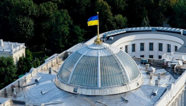 What is the best result of early parliamentary elections for Ukrainians?