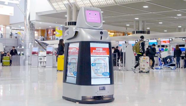 Токийский аэропорт будут охранять роботы-патрульные