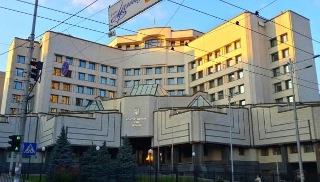 Rada-Auflösung: Verfassungsgerichtshof verhandelt unter Ausschluss der Öffentlichkeit