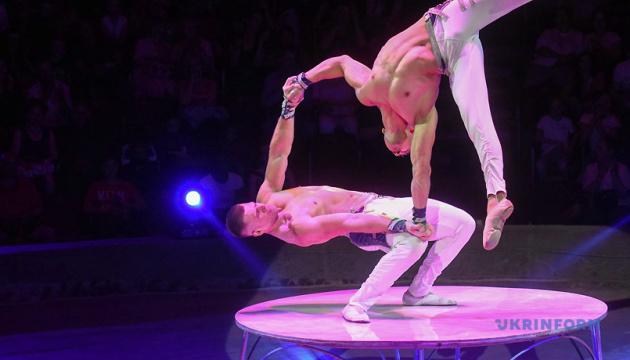 Без тварин: українські цирки мають оновити програми до 2021 року