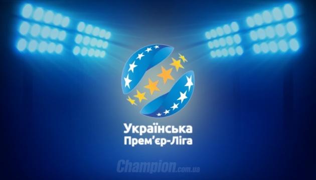 Сезон футбольной Премьер-лиги завершился победами