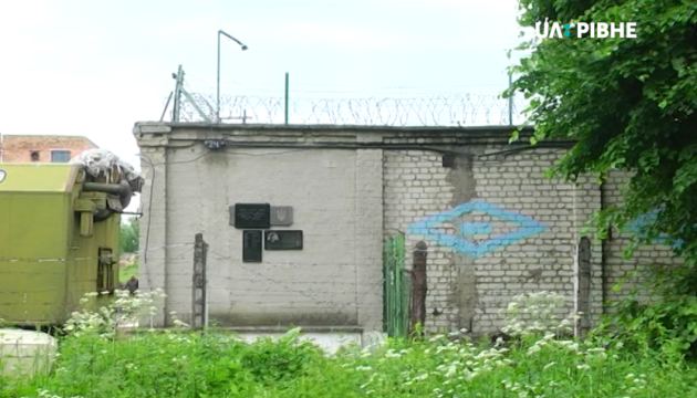 На Рівненщині знайшли останки 19 жертв НКВС