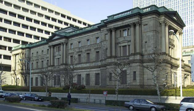 Банк Японії оголосив про підготовку експериментів з цифровою валютою
