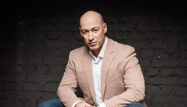 СБУ: интервью с Поклонской и Гиркиным является инициативой журналиста Гордона