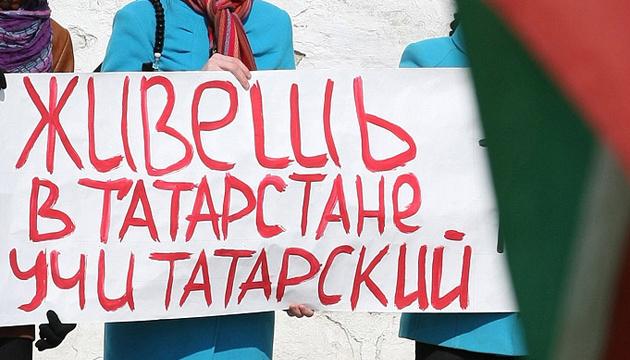 Без языка и права. Как в России ущемляют коренные народы