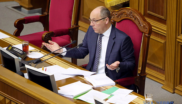 Парубий открыл Раду, в зале - 319 депутатов