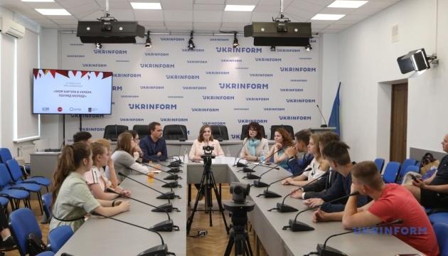 Моя кар'єра в Україні: погляд молоді. Підсумки конкурсу есе
