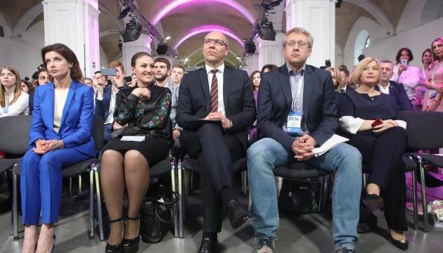 Парубий заявил, что идет на парламентские выборы