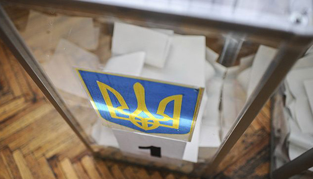 300 observers from Ukrainian World Congress to monitor elections to Verkhovna Rada