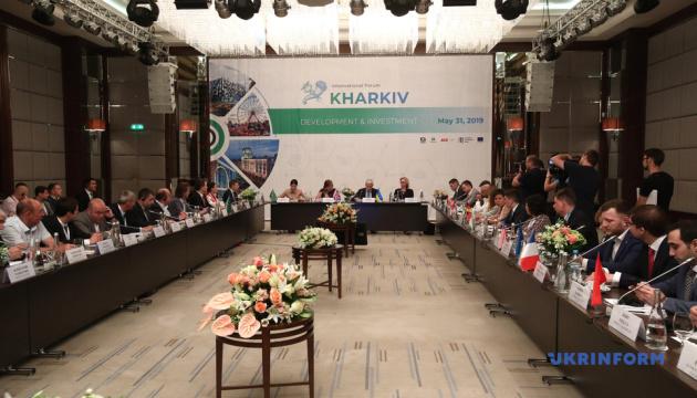 В Харькове проходит международный экономический форум по инвестициям