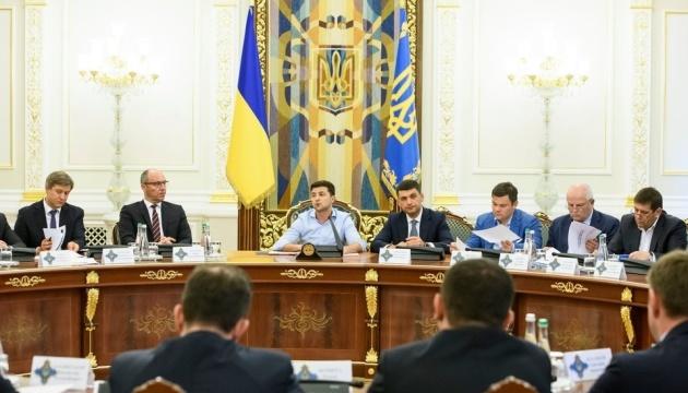 РНБО роз'яснила ситуацію щодо санкцій проти