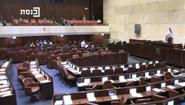 Як Ізраїль потрапив у демократичну пастку - і нічого...