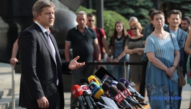 Бизнес уже должен был подготовиться к запрету экспорта топлива из РФ — Данилюк