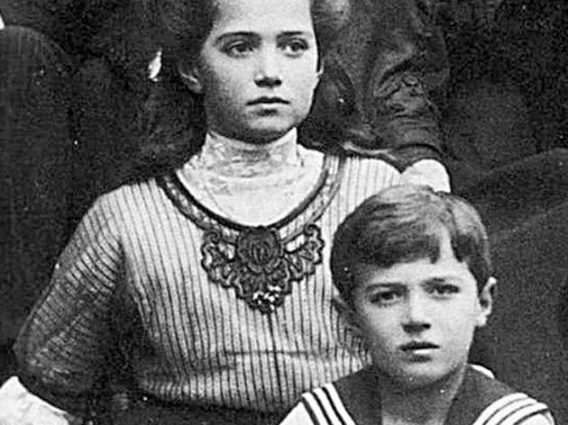 Мария и Алексей Романовы