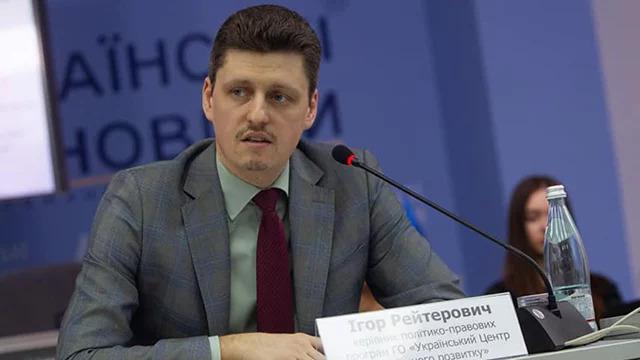 Ігор Рейтерович